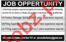 Factory Manager Jobs in Private Company