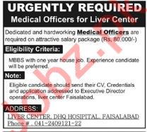 DHQ Hospital Faisalabad Jobs 2018 for MBBS Medical Officer