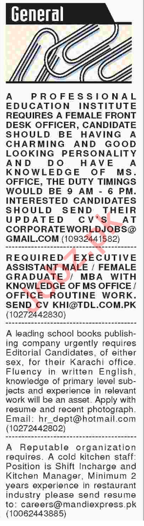 Front Desk Officer, Executive Assistant, Cashiers Jobs 2018