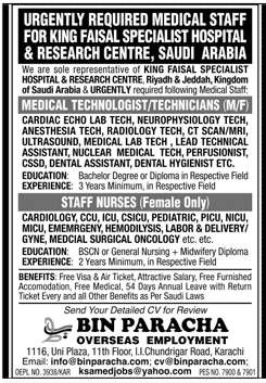 Medical Staff Job in King Faisal Specialist Hospital