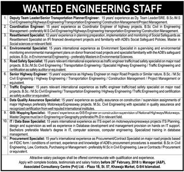 Deputy Team Leaders, Coordination Engineers Wanted