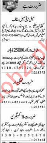 Office Staff Jobs Open in Faisalabad