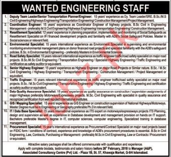 Engineering Jobs In Private Company