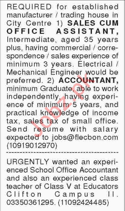 Managers, Supervisors, Instructors, Accountant Jobs 2018