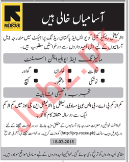 International Rescue Committee IRC Monitoring Jobs 2018