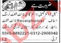 Doctors & Receptionists Jobs 2018 in Karachi