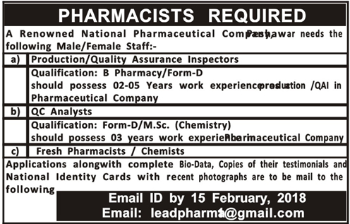 National Pharmaceutical Company  Ltd Jobs