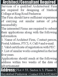 Architects / Consultants Job Opportunity
