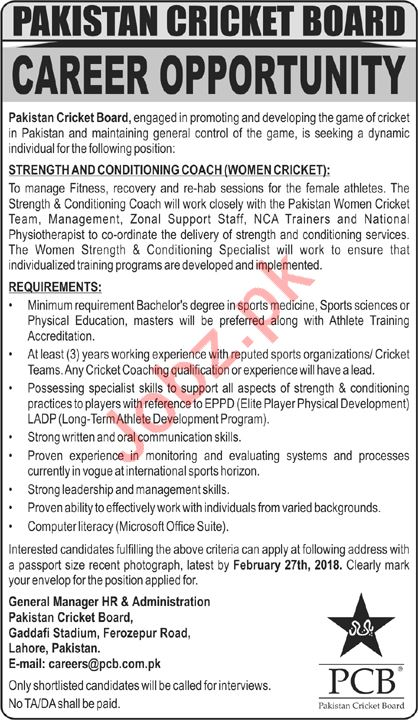 PCB Pakistan Cricket Board Lahore Jobs 2018