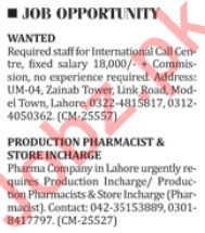 Production Pharmacist & Store Incharge Jobs 2018
