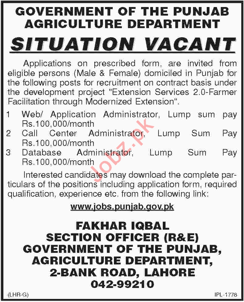 Agriculture Department Lahore Jobs 2018