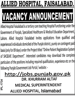 Male / Female Staff required in Allied Hospital Faisalabad