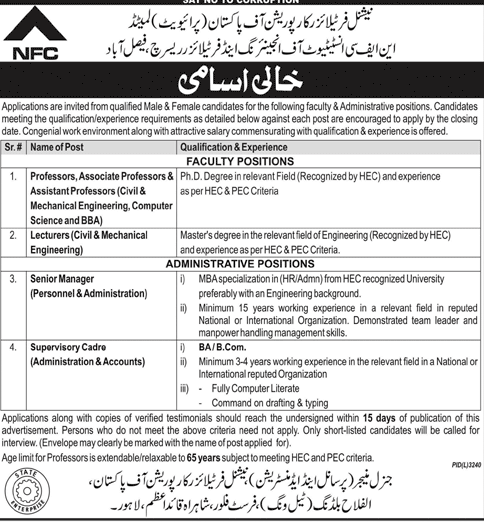 Teaching Jobs in  NFC Institute of Engineering & Technology