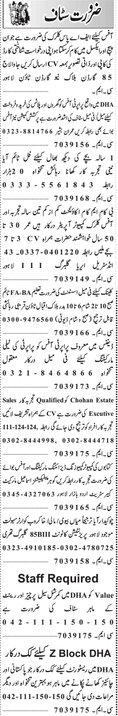 Clerks, Full Time Aya, Accountant Job Opportunity