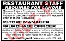 Store Manager & Purchase Officer Jobs in Lahore