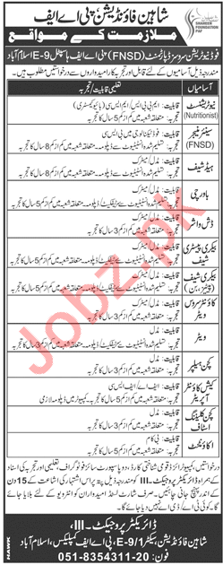 PAF Food Nuturition Services Department FNSD Jobs 2018