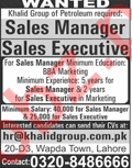Khalid Group of Petroleum Lahore Jobs Manager & Executive