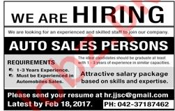 Auto Sales Person Jobs in Lahore