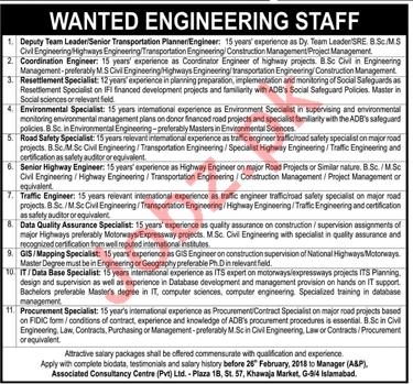 Coordination Engineer Jobs in Associated Consultancy Cetre