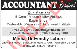 Accountant Jobs In Minhaj University Lahore
