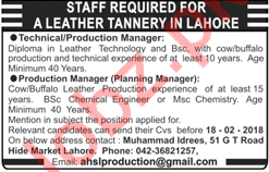 Production Manager & Planning Manager Jobs in Lahore