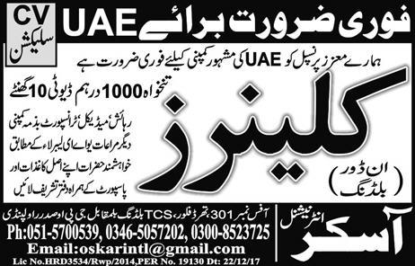 Cleaners Job in UAE Famous Company