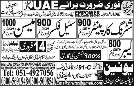 Shuttering Carpenters, Steel Fixers Job in in UAE