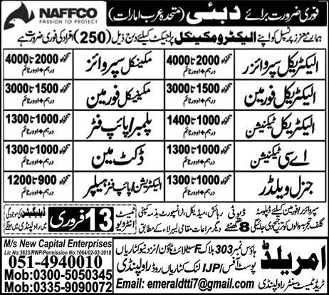 Electrical Supervisors, Electrical Foreman, Welders Wanted