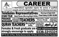 Teaches, Telesales Representatives Job in Al Shams