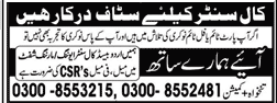 Call Center Staff Job Opportunity