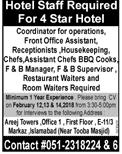 Coordinators, Receptionists, Supervisors Job Opportunity