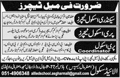 Secondary School Teachers Job in Allied School Ashar Mall