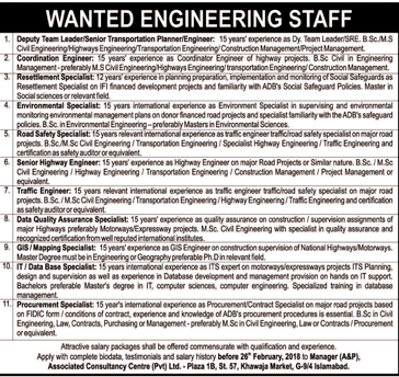 Environmental Specialists, Road Safety Specialists Wanted