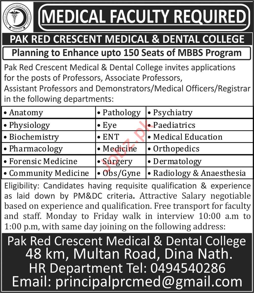Pak Red Crescent Medical & Dental College PRCM&DC Jobs 2018