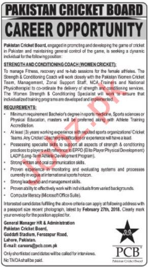 PCB Pakistan Cricket Board Lahore Jobs 2018 Coach
