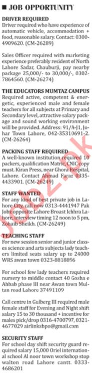 Driver, Teacher, Security Staff & Packing Staff Jobs 2018