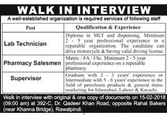 Pharmacy Salesmen, Lab Technicians Job Opportunity
