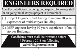 Project Engineers and MEP Engineers Job Opportunity