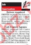 Driver & Call Center Agents Jobs in Lahore