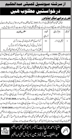 Municipal Committee Abdul Hakeem Legal Adviser Jobs