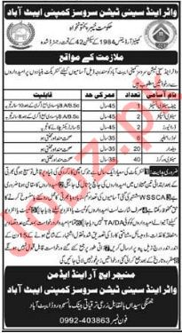 Water & Sanitation Services Company WSSC Abbottabad Jobs