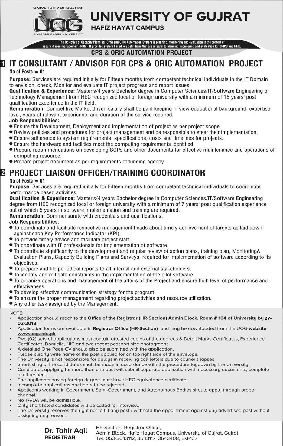 IT Consultants / Advisors Job in  University of Gujrat UOG