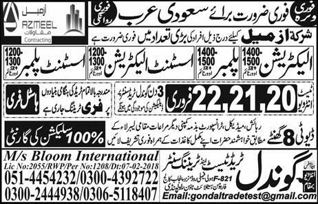 Electricians, Plumbers, Assistant Electricians Wanted