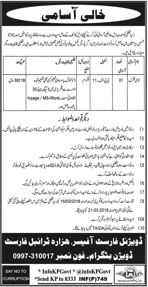 Junior Clerks Job in Forest Department