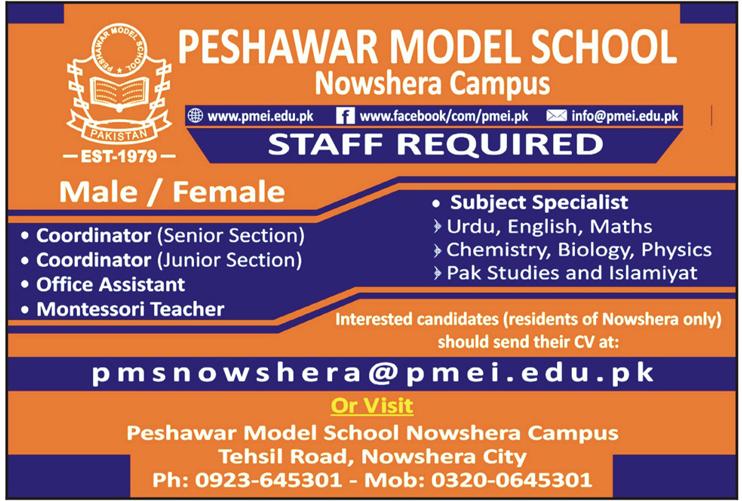 Subject Specialists Job in Peshawar Model School Nowshera