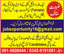 Female Staff Job in Pharmaceutical Company