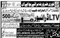 LTV Driver Job in UAE Famous Company Emirates Cab