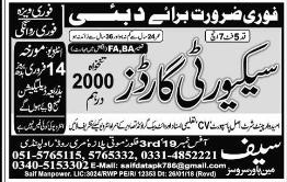 Security Guards Job in Dubai Through Saif Manpower