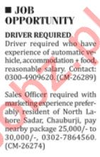 Driver & Sales Officer Jobs in Lahore