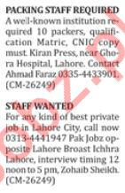 Packing Staff & Office Staff Jobs Career Opportunity